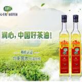 润心山茶油500ml/瓶 有机山茶油 物理压榨 高品质食用油 植物油
