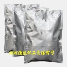 双环戊二烯酚型环氧树脂DCPD