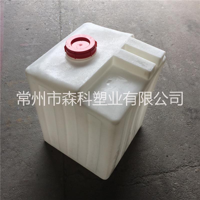 200L方形加药箱 药剂搅拌箱 200升方形塑料桶 计量药剂箱 环保药箱