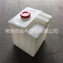 200L方形加药箱 药剂搅拌箱 200升方形塑料桶 计量药剂箱 环保药箱批发