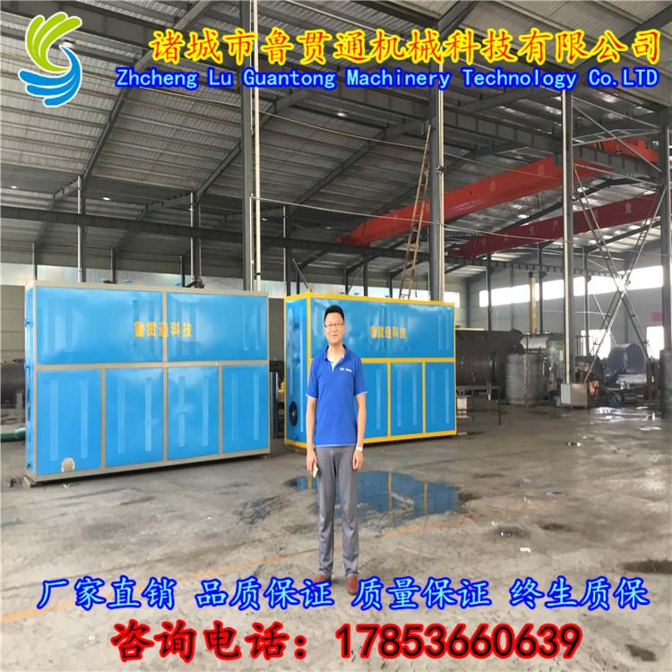 鲁贯通 工业电磁蒸汽加热锅炉 功率250KW 操作流程