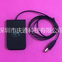 X2-U200安卓IC卡读写器USB免驱读卡器