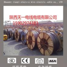 YJV223*25+1*16陕西电缆厂价格,西安电线电缆厂,陕西电力电缆