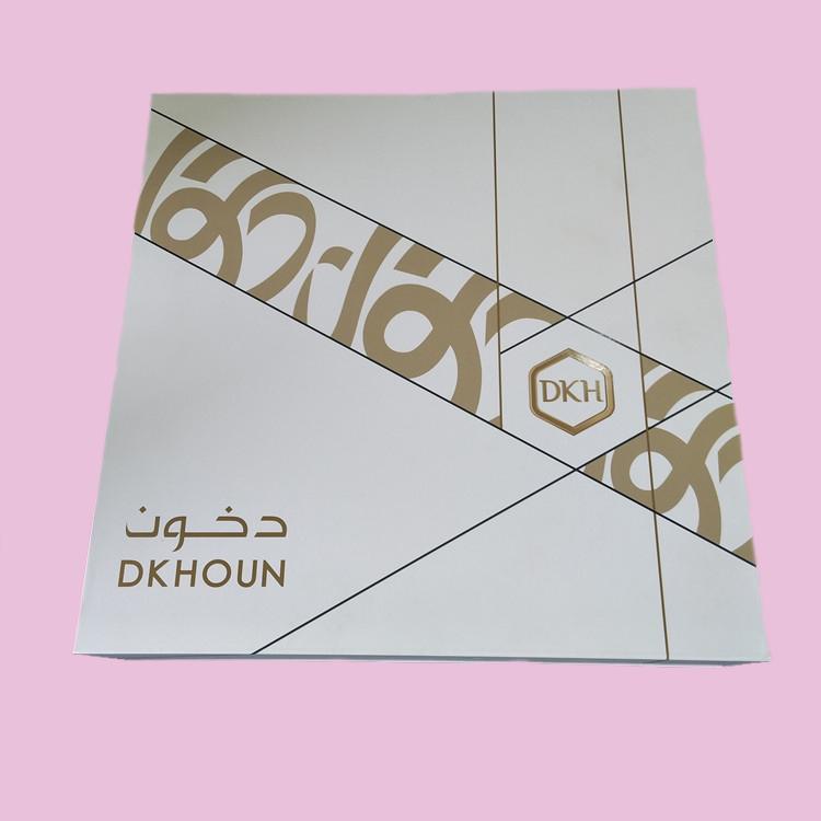 骥远包装专业生产化妆盒印刷纸书本式化妆品包装盒礼品包装盒可定制