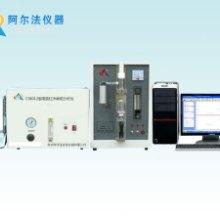 供应电弧红外碳硫分析仪 电弧红外碳硫分析仪价格   CS8012电弧红外碳硫分析仪