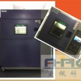 供应冷热冲击试验箱电子产品冷热冲击试验箱光电产品冷热冲击试验箱