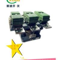 锦州交流接触器CJ29-4000A大电流接触器银合金触头