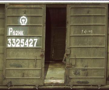 货车装载状态高清视频监控系统  货车安全检测系 高清货检