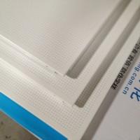 工程鋁扣板供應商/生產廠家/批發價格/什么品牌