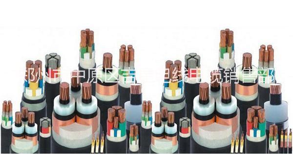郑州电缆三厂介绍电缆的通识优点