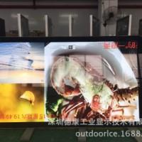 深圳触摸一体机厂家供应70寸壁挂仿苹果款单机版显示屏|触摸一体机外壳|相片打印机 70寸壁挂仿苹果款单机版显示屏