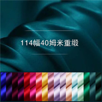 供应重磅真丝面料纯色时装40姆米旗袍素绉缎布料厂家直销 真丝重缎