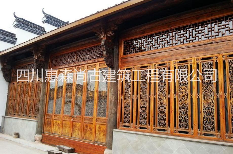 中式建筑门窗、 中式建筑门窗、古典门窗定制