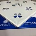 广州欧佰铝扣板图片