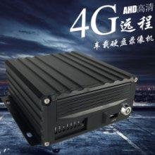 供应货车高清监控主机DVR设备 4G网络传输视频资料 GPS定位 北斗模块切换批发