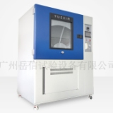 防尘试验机IP56X砂尘试验箱
