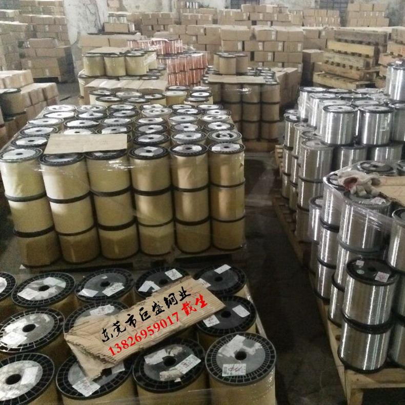供应超细镀锡铜丝 轴装 线径0.05mm-1.0mm 规格齐全