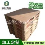 工厂定做出口托盘 免熏蒸多层板托盘 胶合板托盘 胶合板卡板 一次性出口卡板 大连木栈板