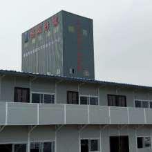 武汉汉口彩钢房大厂家供应 彩钢房项目部设计定制 钢结构 围挡 活动板房 彩钢房图片