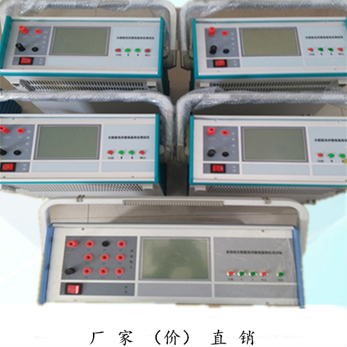 FR-9008B 太阳能光伏接线盒测试仪特点