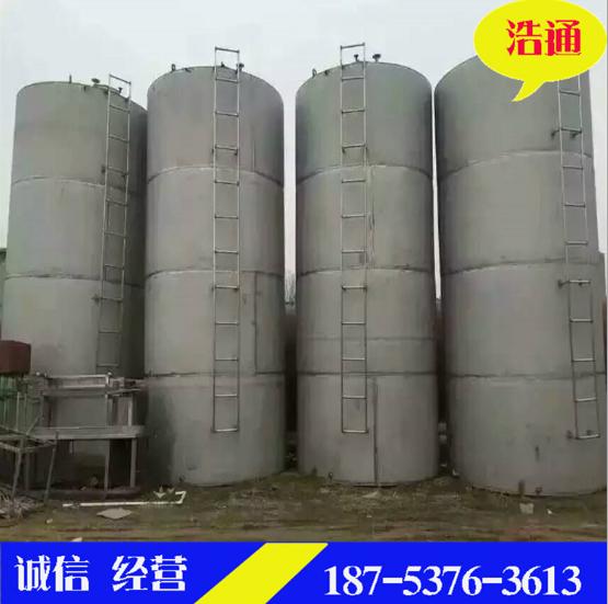 供应二手储存罐二手100立方不锈钢储罐哪里有 60吨食品级储罐报价