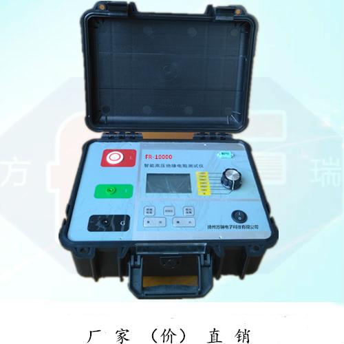 10000V绝缘电阻测试仪厂家