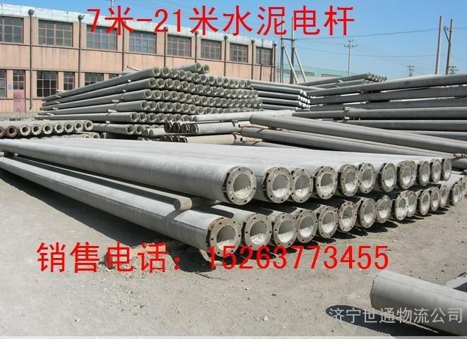 水泥电线杆厂家 8米预应力水泥电线杆 8米水泥电线杆10米水泥电线杆厂 预应力电线杆厂家 水泥电线杆厂