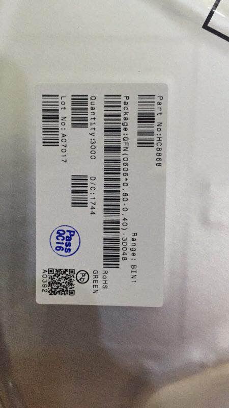 安徽长期高价回收芯片安徽长期高价回收芯片