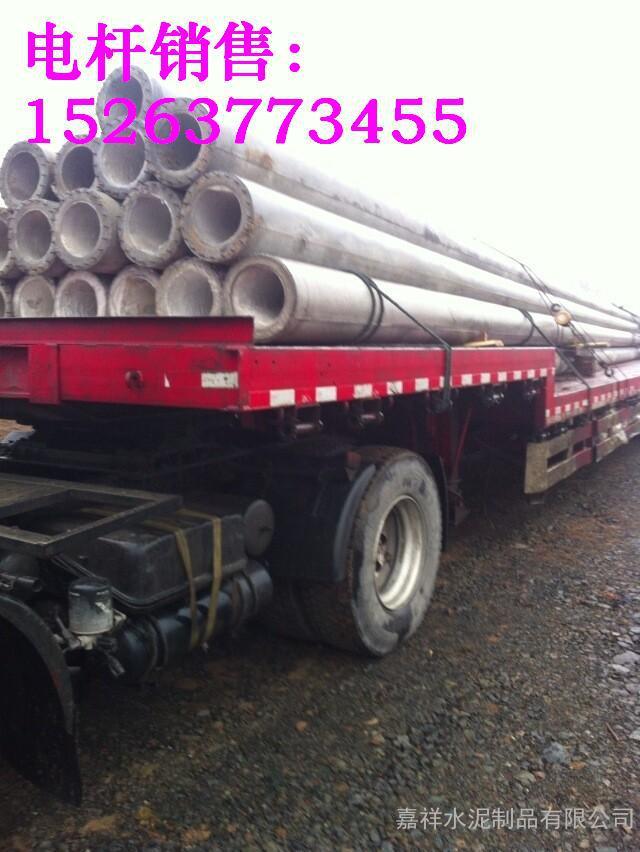 11米预应力水泥电线杆价格规格 18米预应力水泥电线杆价格规格