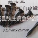 河北特种钢钉报价  供应商特种钢钉批发商 河北特种钢钉 河北特种钢钉报价
