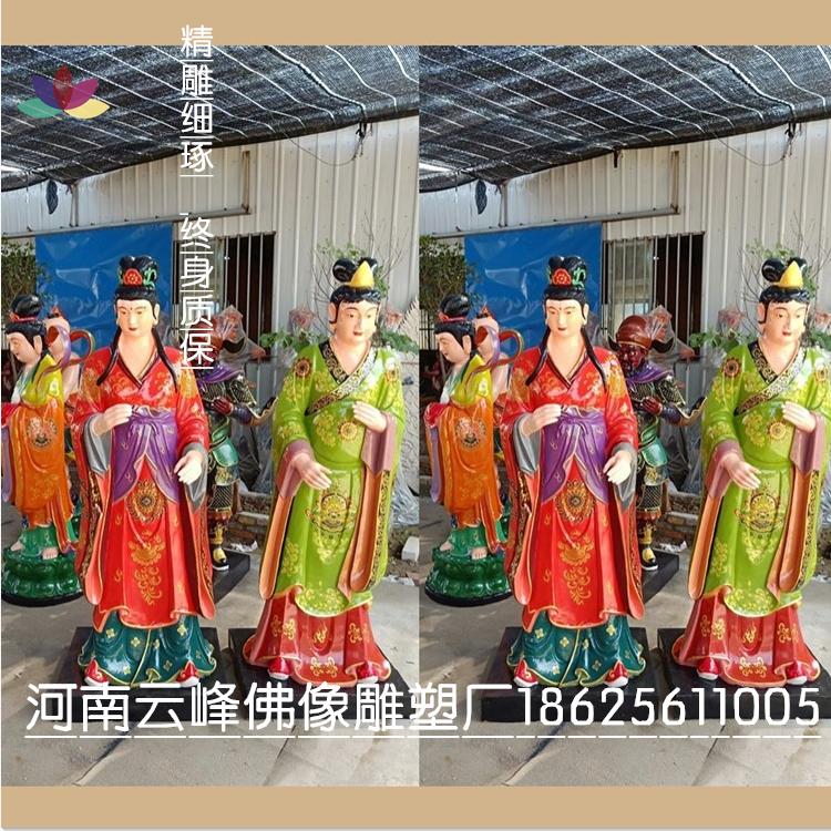 河南女神七衣仙女品牌佛像厂家 南阳云峰精制七衣仙女佛像 图片