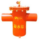 YJN-Z系列气体凝水缸  凝水缸  供应气体凝水缸 气体凝水缸供应商 YJN-Z系列气体凝水缸