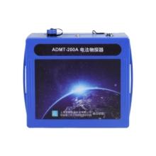 ADMT-200A型三维成像电法物探仪,电法物探仪器 ,ADMT-200A型电法物探仪器批发