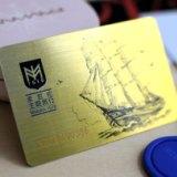 聊城智能芯片卡大批量印刷承制厂家 智能卡