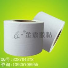 推荐医用不干胶 食品级铜版纸不干胶 质量保证 不干胶材料 不干胶材料  食品级铜版纸不干胶