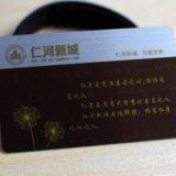 专注制卡14年磁条会员卡设计印刷厂家