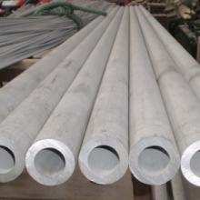 化工用TP316L不锈钢管