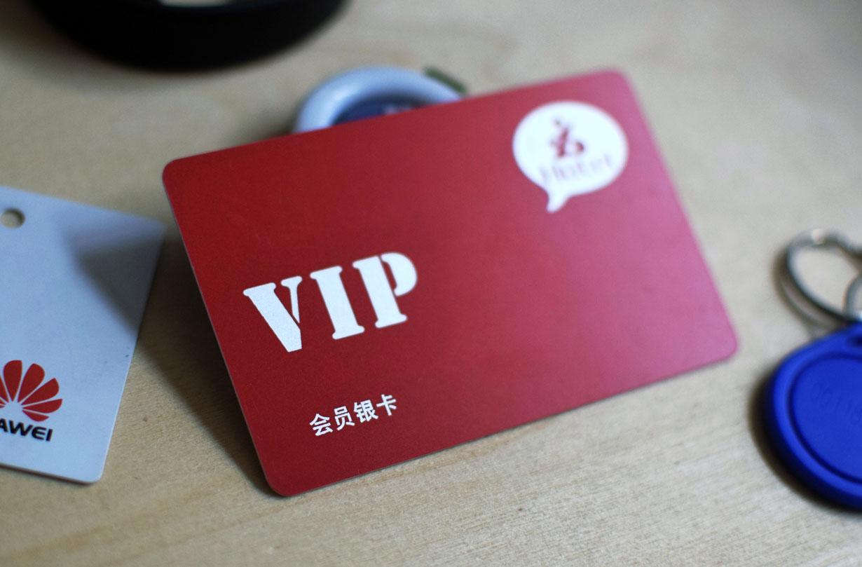 百货商超定制中秋节礼品卡采购