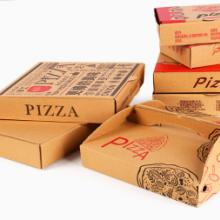 披萨盒厂家 披萨盒直销 披萨盒定制 披萨盒批发 披萨盒供应 披萨盒价格 披萨盒制造商图片