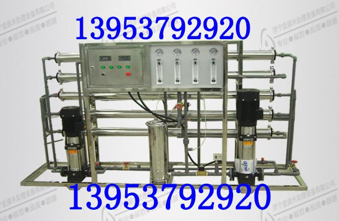 济宁水处理设备水处理剂阻垢剂批发销售