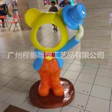 广东玻璃钢雕塑厂 大量供应玻璃钢卡通熊面具雕塑 商场步行街商业美陈道具图片