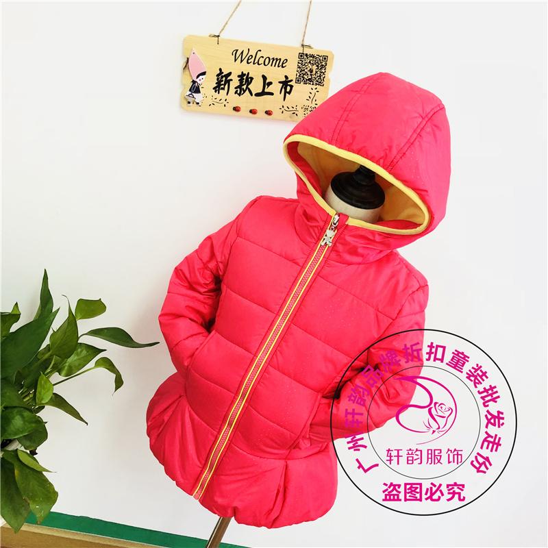 361°外套童装加盟条件 童装店货源哪家好