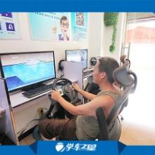 惠州大学生创业做什么好 小本开驾吧批发
