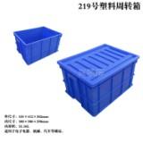 通化塑料箱厂家_耐寒韧性强-沈阳兴隆瑞机械