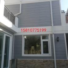 外墙挂板PVC板装饰板厂家PVC外墙挂板 别墅外墙装饰板 活动房外墙装饰批发