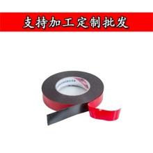 东莞防火双面胶带 优质双面胶带厂家供应防火双面胶带