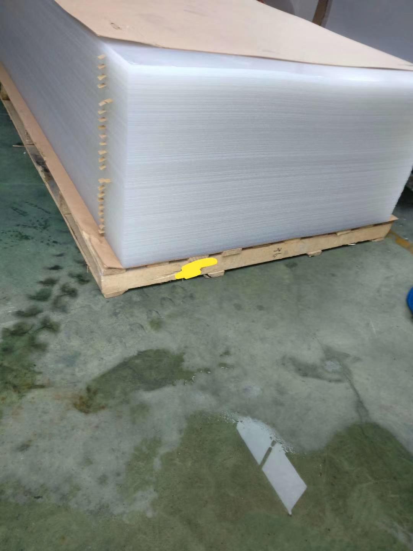 亚克力厂家江西孺子牛新材料有机玻璃板材