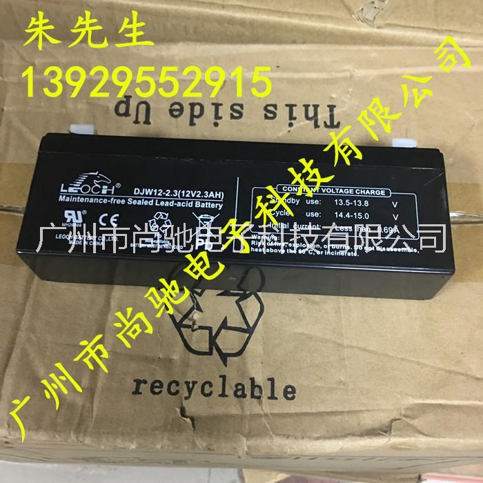 船舶配件蓄电池销售