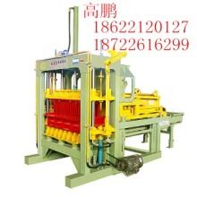 供应用于的小型水泥空心砖机&半自动空心砖机批发