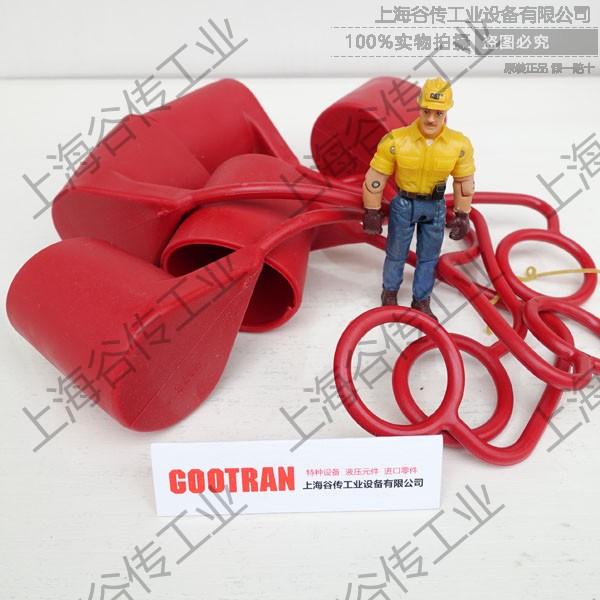 意大利STUCCHI防尘帽  CAP FOR M BIR 100 PVC RED T.F .B.1 快速接头防尘帽